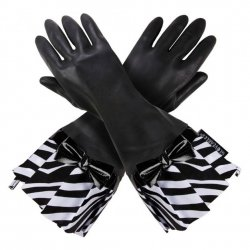 Gloveable Black with Zebra Print