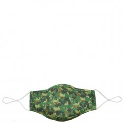 Fabric Face Mask - Camo