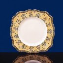 "WEDGWOOD ""India"" Square Salad/Dessert Plate, Style #0019321062"